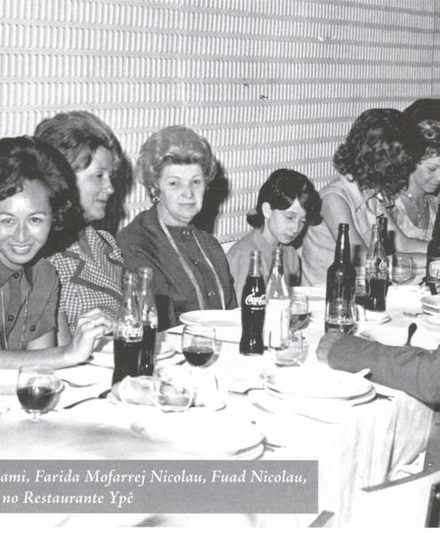 Amália Corrêa, Alice Koga Minami, Farida Mofarrej Nicolau, Fuad Nicolau e Aparecido Leite, entre outras lideranças da comunidade